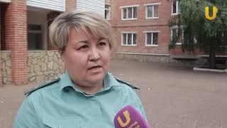 """Новости UTV. Приложение """"Мобильный розыск"""" позволяет определить наличие задолженностей"""