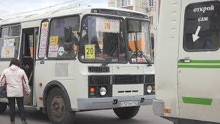 UTV. Налоговая служба отправила тайных покупателей в уфимские автобусы