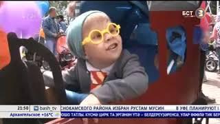 В Уфе прошел ежегодный «Парад колясок» (БСТ, 2019)