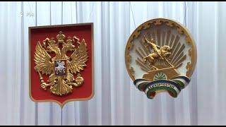 Запрет на снюс, новый праздник и 250 тысяч многодетным: в Башкирии принят ряд новых законов