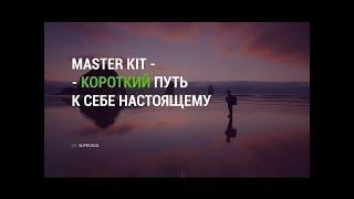 Ирина Фазлыахметова / Имиджевый ролик / AG PRO