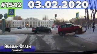 ДТП. Подборка на видеорегистратор за 03.02.2020 Февраль 2020