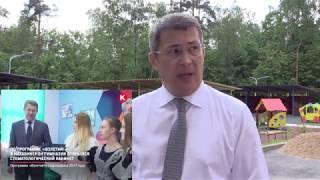 """Радий Хабиров: в сентябре запускаем программу """"Стартуй"""" в детских садах Красногорска"""