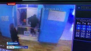 «Отец выносил на руках»: появилось видео из школы в Башкирии, где отравился ученик