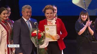 В Уфе подвели итоги Международного конкурса журналистов «Золотой курай»