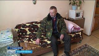 Житель Башкирии купил диван и лишился квартиры