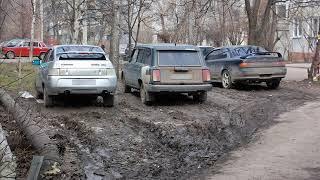 Красной строкой - 02.04.19 В Башкортостане введут штрафы за парковку на газонах