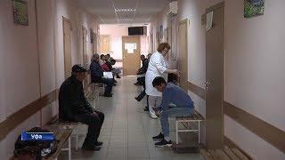 В Башкирии тяжело больные люди уже второй месяц не получают жизненно важные лекарства