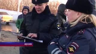Добро пожаловать в полицию Башкортостана