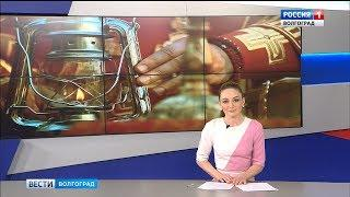 Вести-Волгоград. Выпуск 29.04.19 (14:25)