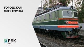 Стоимость проезда по маршруту «Дёма-Шакша» 22 руб.
