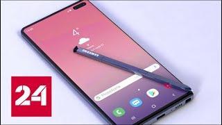 Samsung представила самый безрамочный смартфон в истории // Вести.net