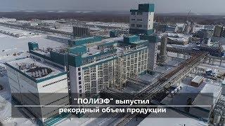 UTV. Новости центра Башкирии за 14 марта