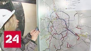 """""""Савеловскую"""" Большого кольца столичного метро откроют 30 декабря - Россия 24"""