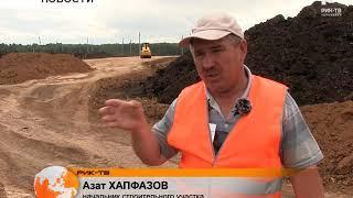Дорога на 73 миллиона рублей строится в Бирском районе
