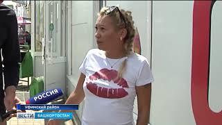 Прокуратура Башкирии начала проверку по факту отказа фельдшера в оказании помощи больному