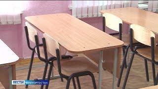 Школы Башкирии перейдут на дистанционный режим обучения