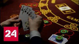 Эксперты о земелной реформе и легализации казино на Украине - Россия 24