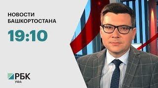 Новости 02.03.2020 19:10
