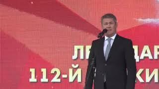 Радий Хабиров - наш глава!