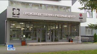 Рустам Минниханов и Анатолий Сердюков посетили производственно-учебный центр авиационного кластера