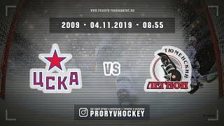ЦСКА - Тюменский Легион, 2009, Пересвет, 4 ноября 2019, 08:55
