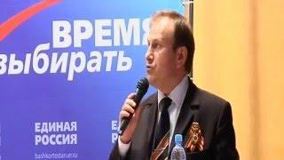 Предварительное голосование׃ дебаты г.  Белебей, 07. 05. 2016, кандидат Гаптракипов.