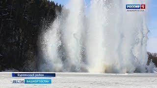 Военные саперы взрывают лёд на реке Белая для защиты от паводка 5 поселков Башкирии
