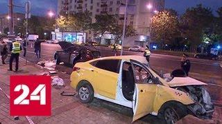 ДТП на Кутузовском проспекте в Москве: один человек погиб - Россия 24