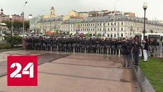 Вторая попытка организовать столкновения в столице не удалась - Россия 24