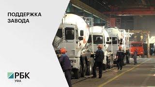 """ПАО """"ТЗА"""" получит поддержку властей, если увеличит объемы выпуска продукции до 8 млрд руб."""