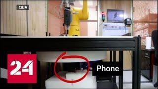 Проверку провалили: излучение модных смартфонов превышает норму - Россия 24