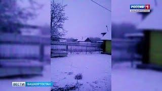 Снег в селе Мраково, Кугарчинский район, Башкирия. 23.04.18