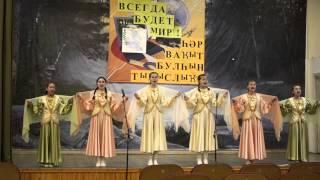 """Башкирская народная песня """"Шаль вязала"""""""
