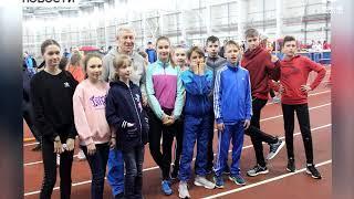 Атлеты из Бирска - первые на Всероссийских соревнованиях