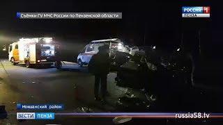 Стали известны новые подробности ДТП в Мокшанском районе, где погибли 5 человек