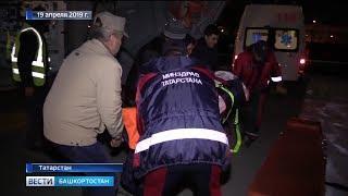 Пострадавших в крупном пожаре в Нижнекамске доставили в ожоговый центр Уфы