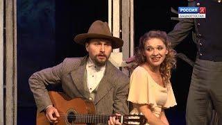 Пермский театр юного зрителя представил в Уфе спектакль «Первая любовь»