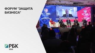 Р.Хабиров: Для развития бизнеса нужны подходы на уровне НЭПа