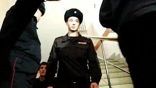 В суд ведут полицейских