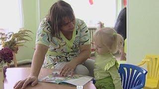 В Уфе появятся 38 детских садов до 2025 года