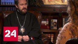 """Программа """"Церковь и мир"""" от 11 мая 2019 года - Россия 24"""