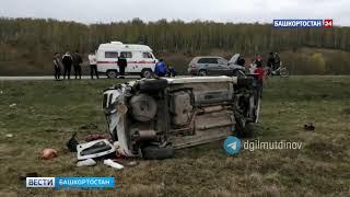 В Башкирии насмерть разбился водитель «Ларгуса», его пассажиров увезли на скорой (ВИДЕО)
