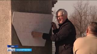 В Уфе готовятся открыть памятник поэту Габдулле Тукаю
