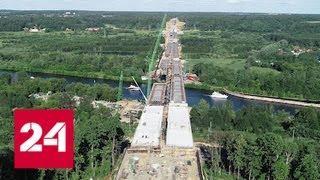 Москва наводит мосты. Специальный репортаж Дмитрия Щугорева - Россия 24