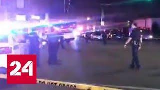 Расстрел в Дейтоне: 10 убитых и 16 раненых - Россия 24