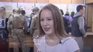 Уфимские студенты побывали в гостях у полицейского отряда специального назначения «Гром»