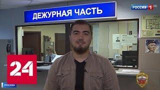 Московская полиция задержала лихача из свадебного кортежа - Россия 24