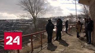 Тлеющий несколько месяцев карьер в башкирском городе Сибае будет затоплен - Россия 24