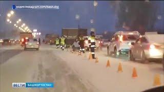 Из-за метели в Уфе увеличилось количество аварий